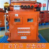 GKT127馈电传感器,GKT127馈电传感器煤矿用