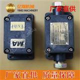 GFK50风门传感器,GFK50风门传感器价格