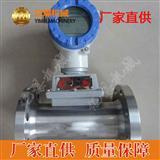 涡轮流量传感器,涡轮流量传感器型号