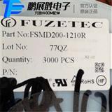 FSMD200-1210R  200MA 0.2A 1210 3000一盘 贴片原装富致保险丝PPTC