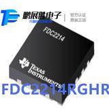 FDC2214RGHR 电容式检测传感器芯片 公司现货库存 TI WQFN-16