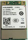 华为正品ME909S-821 LGA 4G LTE全网通模块