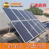 太阳能光伏发电教学系统实训装置厂家,太阳能光伏发电教学系统实训装置参数