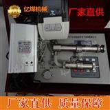 CD5瓦斯抽放多参数测试仪