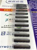 FH28-60S-0.5SH(0.5)HRS/广濑连接器 60P 0.5MM