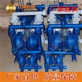 山东气动隔膜泵