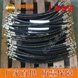 多层钢丝缠绕超高压液压支架胶管