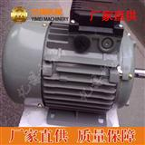 矿用三相异步YBB电动机,矿用三相异步YBB电动机价格