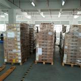928999-1 优势现货 原装正品  咨询13356273038  QQ 2850707134