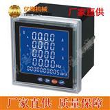 PM5330多功能电力仪表,多功能电力仪表