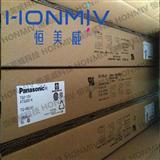 低信号继电器  TQ2-12 Panasonic代理