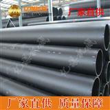矿用钢丝骨架聚乙烯复合管,矿用钢丝骨架聚乙烯复合管厂家