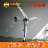CXF300W磁悬浮风力发电机,CXF300W磁悬浮风力发电机型号齐全