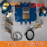 ZP一12C矿用自动洒水降尘装置用触控传感器