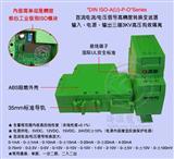 0-±10mA直流电流双向信号隔离放大器模块