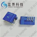 电流传感器 CKSR25-NP LEM代理直销