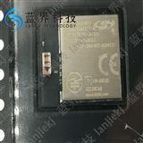 蓝牙模块 BGM111A256V2 Silicon 代理直销