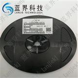 电池管理 S-8261ABBMD-G3BT2G  常备现货
