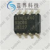 存储器AT93C66-10SU-2.7 原装正品 现货