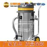 工业吸尘器 ,工业吸尘器参数