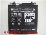 日本FB古河蓄电池FTZ16-BS启动型