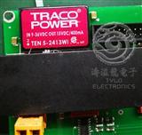 TRACO电源模块TEN5-2410-1211-1212-1213-1221-1222-1223