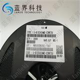 低压差稳压器  S-812C42AMC-C2WT2U