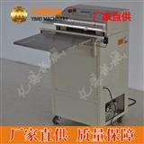 冰箱隔热板包装机,冰箱隔热板包装机厂家直销