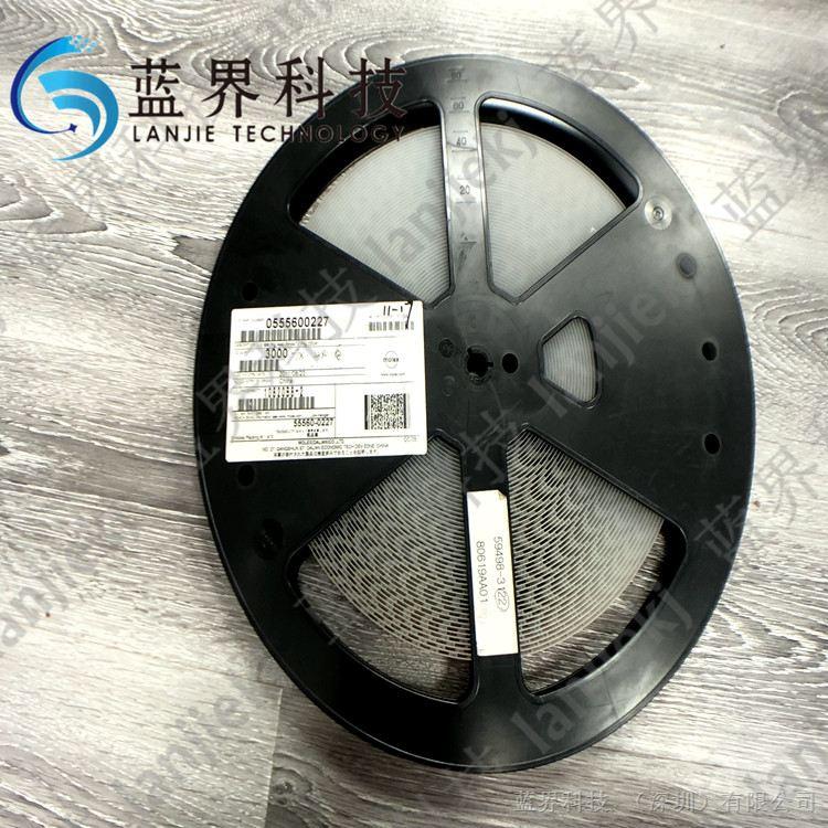 板对板连接器 55560-0227 现货热卖