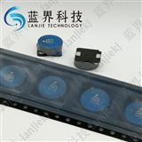固定电感器 SLF10165T-4R7  TDK专营