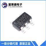 8205S 8205A 锂电池保护芯片IC 正品