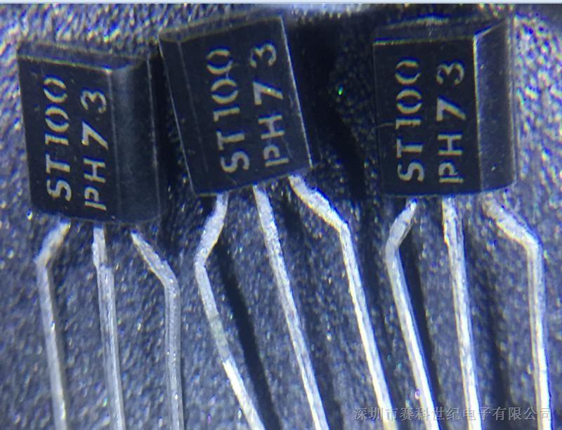 BST100 DIP TO-92三极管直插 全新原装正品