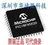 MICROCHIP单片机 PIC18F45K20-I/PT 保证原装正品