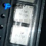 IHLP2525CZER2R2M01   贴片一体大电流电感 7x7x3 8.2UH 4A