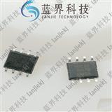 霍尔传感器 ACS712ELCTR-30A-T  ALLEGRO