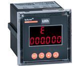 充电桩用直流电表 PZ72-DE 厂家直销 质量保证