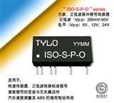 速度传感器正弦波信号隔离变送器模块(Vp-p)200mV-10V转电平0-5V