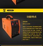 不锈钢焊道处理机AH-1200毛刷焊道清洗机黄黑焊斑清洗处理机
