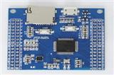 STM32F405 物联网开发板  XD