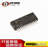 FE1.1S FEI.IS USB2.0 HUB分流器芯片