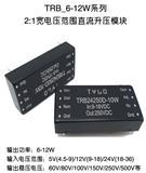 直流高电压升压模块5V高效输出100V大功率12W隔离1500VDC封装DIP
