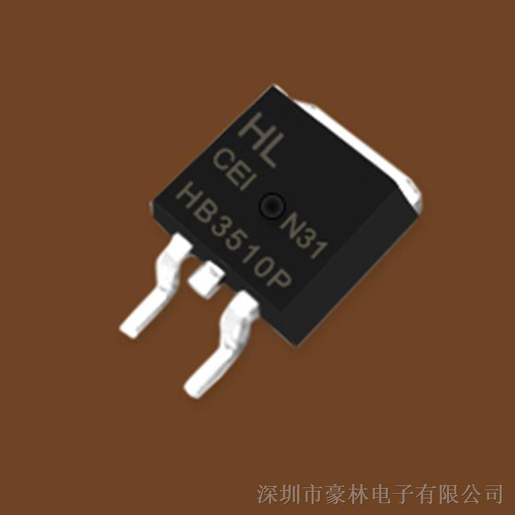 厂家直销50A100VMOS管台湾芯片263封装