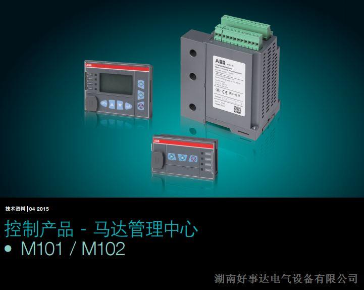 供应abb电机M101-M with 24VDC 质量保证
