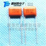 代理: 630V 223K 22nF P10mm CBB22薄膜电容