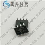 电可擦除可编程只读存储器  24LC04B-I/SN Microchip 代理全系列
