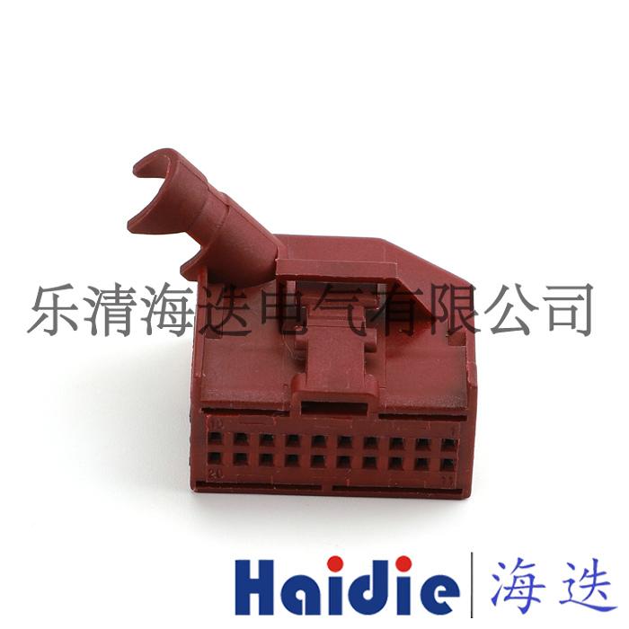 大众汽车网关控制器插头线束连接器20针接插件8e0 972