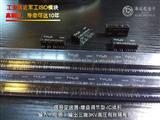 直流电流信号光电隔离连接器IC模块ISO-A3-P2-O1★ISO-A3-P2-O2★ISO-A3-P2-O4