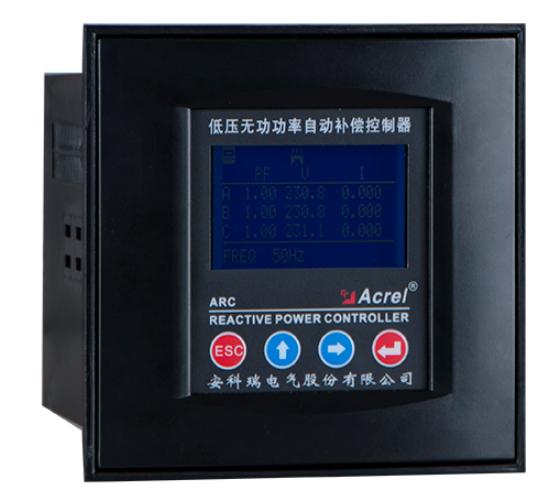 安科瑞ARC液晶显示功率因数自动补偿控制器