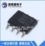 NXP 电源驱动芯片 TEA1795T