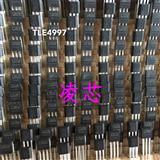TLE4997E2电子油门 可编程线性霍尔传感器